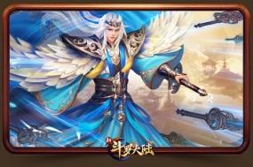 剑道尘心风靡战场 《新斗罗大陆》玩家优质攻略