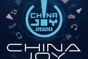 成都一几文化科技有限责任公司确认参展2020ChinaJoy BTOB