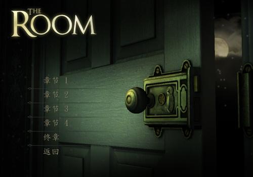《未上鎖的房間》一場洛夫克拉夫特式的冒險體驗