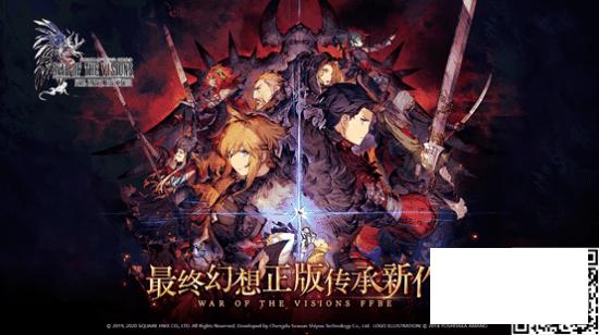 《最终幻想》原版正统新作首爆