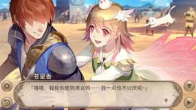《姬魔恋战纪》成为人质的公主
