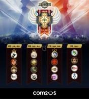 魔灵召唤2020公会联赛C组小组赛 贰十柒杯酒获胜完成晋级