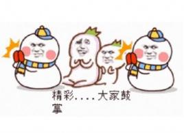 """""""七""""光异彩 共度流年!《小冰冰传奇》周年庆典预告篇"""