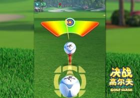 《决战高尔夫》活用回放功能复盘精彩对决!