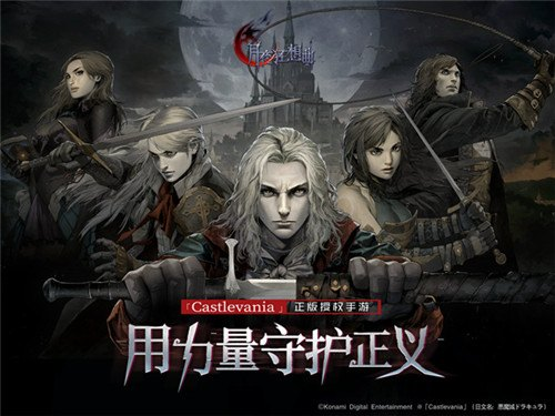 《月夜狂想曲》宣布8月26日奏鸣测试 重返古堡战斗吧!