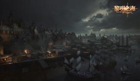欢迎来到冒险者的时代!《黎明之海》首个概念宣传片公布