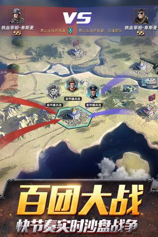 战争公约:王牌使命