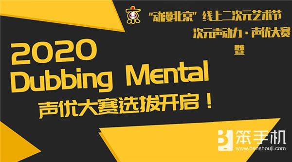萤火动三城,一起嗨翻天!北京&上海&成都国庆齐狂欢!
