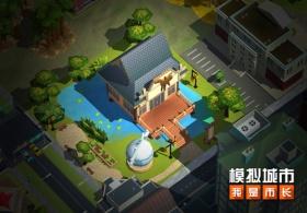 《模拟城市:我是市长》感受华夏建筑的文化魅力