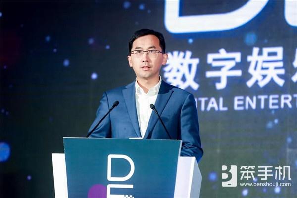 精彩纷呈!2020数字娱乐产业年度高峰会(DEAS)在京盛大开幕