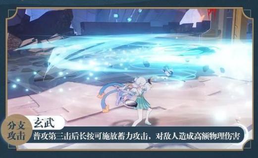崩坏3新角色女武神朔夜观星介绍