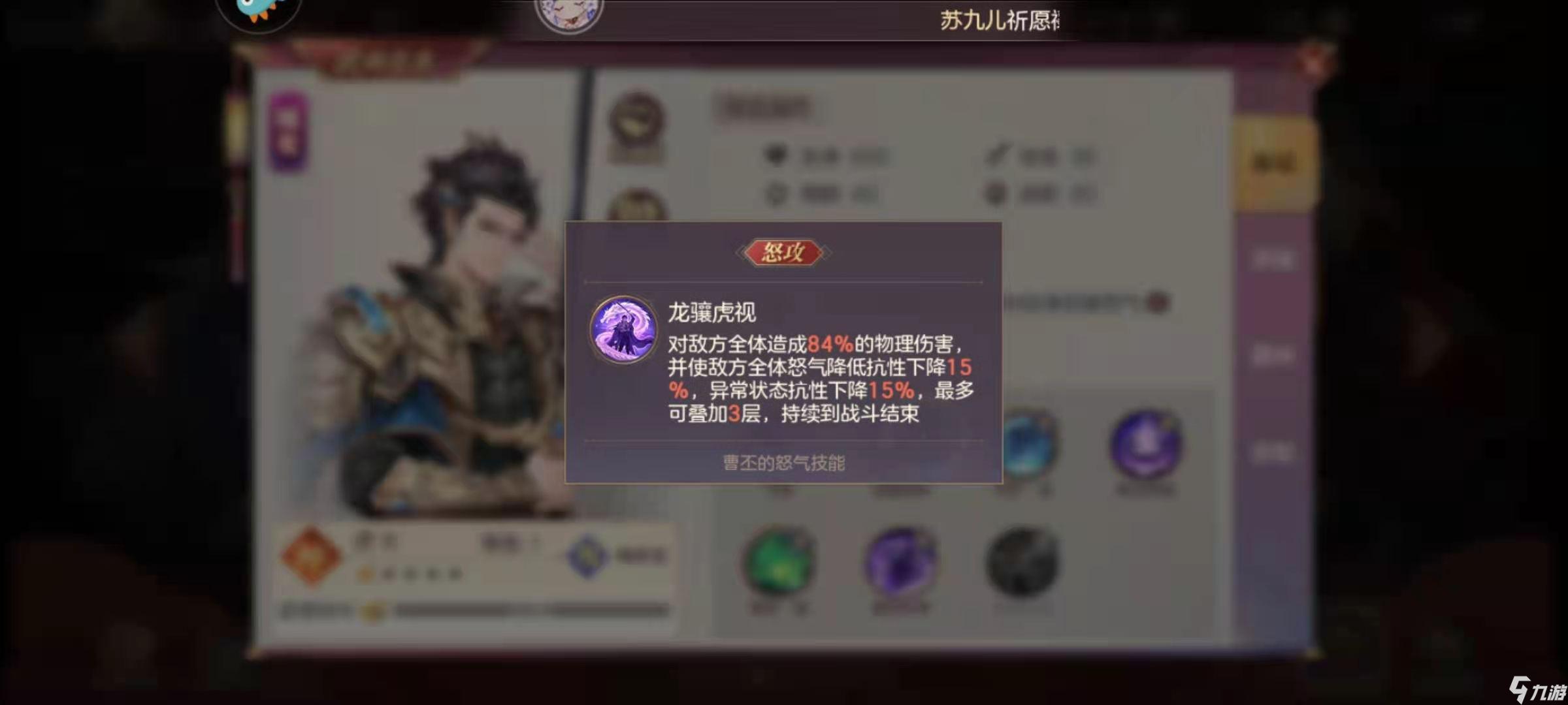 http://f1.benshouji.com/image/2021/0225/161423388898471.jpg