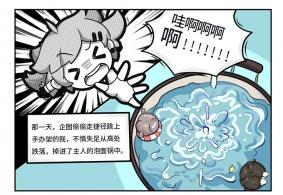 《高能手办团》【高能漫画】真假优纪