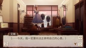 心动《姬魔恋战纪》陪伴主人的女仆~