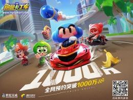 《跑跑卡丁车官方竞速版》手游核能卖点玩法揭晓