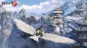 打造千面江湖《剑侠世界3》还原最纯粹的武侠!