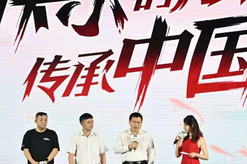 2021網元圣唐嘉年華發布多項重磅消息