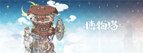 網元圣唐:用快樂的方式傳承中國文化