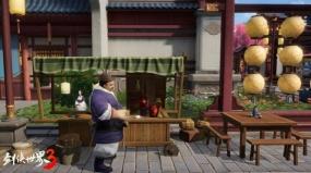 与武林高手做朋友!《剑侠世界3》NPC互动玩法曝光
