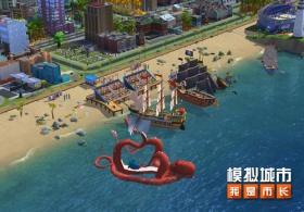 《模拟城市:我是市长》万圣派对版本全平台更新